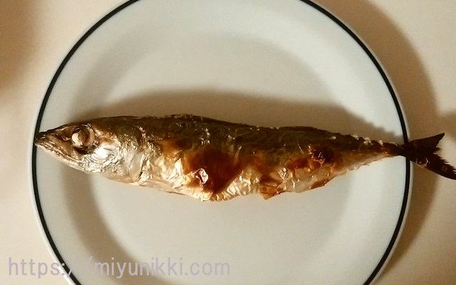 鯖が焼けた