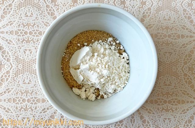 米ぬかパックの小麦粉