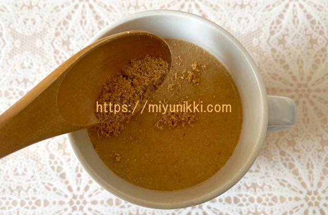米ぬかコーヒードリンクとスプーン