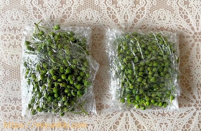 ラップで包んだ山椒の実