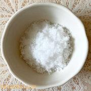ぬか床用の天然の塩