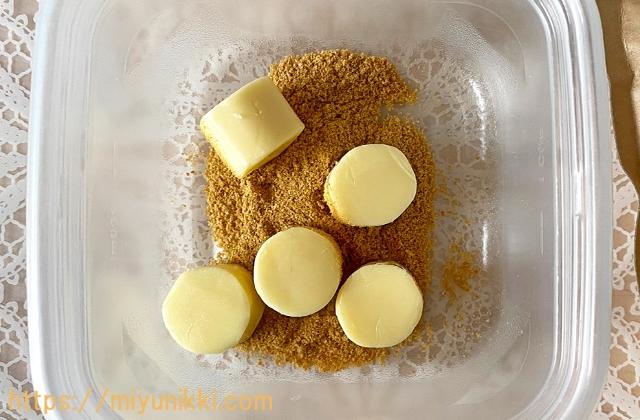 かんたんぬか美人を入れた保存容器にチーズをいれたところ