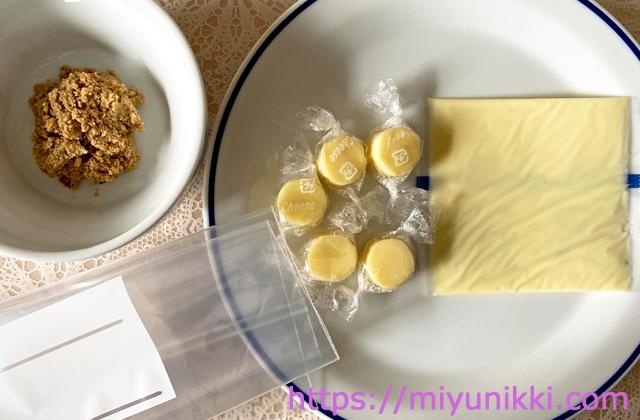 チーズのぬか漬けの材料