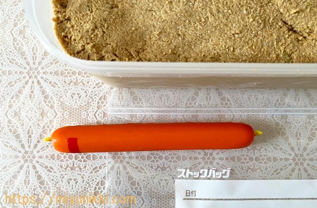 魚肉ソーセージのぬか漬けの材料
